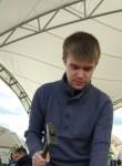 Артём, 27 лет, Ленск