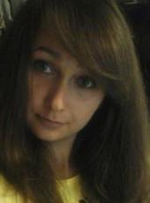 Нина, 33, Россия, Ульяновск