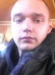Ruslan , 22, Kazan