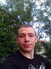 Valeriy, 25, Ukraine, Snizhne