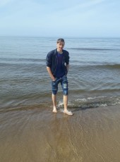 Andrey, 24, Republic of Moldova, Chisinau