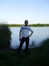 Aleksey, 33, Ukraine, Alchevsk