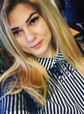 Tatyana, 23, Ukraine, Kharkiv