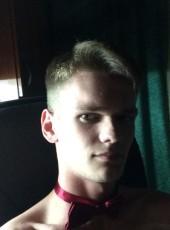 Евгений, 20, Россия, Кемерово