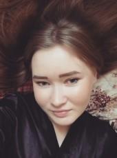 Tanya Timoshenko, 24, Ukraine, Kiev