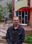 Andrey, 42, Novokuznetsk