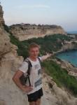 Andrey, 30, Perm