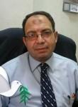 أحمد, 47  , Cairo
