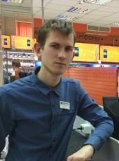 Sergey, 28, Russia, Kemerovo