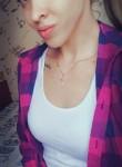 Kseniya, 25, Arkhangelsk