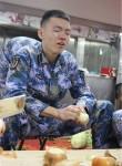 于博, 35  , Zhoushan