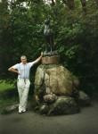 Ivan, 41  , Voskresensk