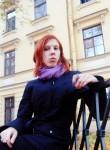 Anastasiya , 25, Saint Petersburg