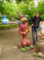 Denis, 27, Ukraine, Kryvyi Rih