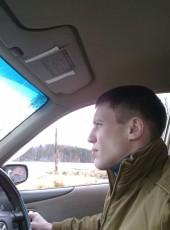 Denis, 33, Russia, Krasnoyarsk