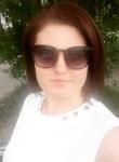 Elena, 23, Irkutsk