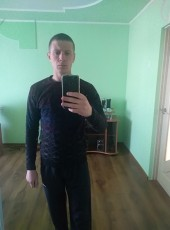 Maks, 26, Ukraine, Starokostyantyniv