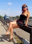 Nataliya, 35, Moscow