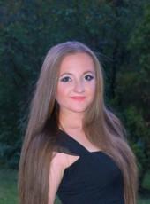 Анна, 25, Ukraine, Myrhorod