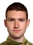 Sviatoslav, 23, Kremenchuk