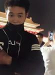 欺负人, 27  , Puyang Chengguanzhen