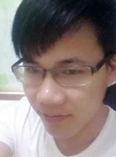 alison, 29, China, Guangzhou