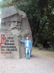 Artyem, 50  , Ivanovo