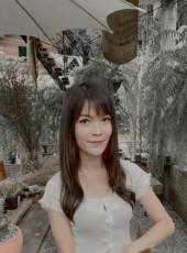 Aum, 25, Thailand, Chanthaburi