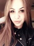 Galya, 26  , Uporovo