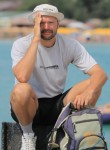 Gennadiy, 49  , Wausau