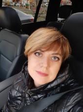 Anna, 43, Russia, Chelyabinsk