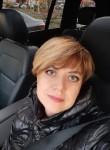 Anna, 43, Chelyabinsk