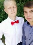 Vadim, 19, Moscow