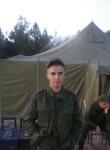 Seryy, 27  , Raychikhinsk