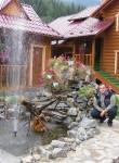 Romantik, 41, Kherson