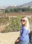 Alena, 35, Klin