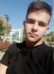 Александър, 20  , Nedelino