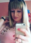 Александра - Белгород