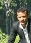 وائل, 24  , Sanaa