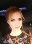 Елена, 35 лет, Динская