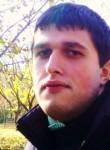 Шамиль, 26  , Moscow