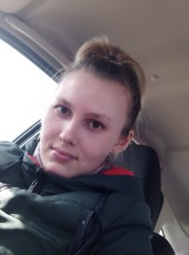 Olenka, 26, Russia, Izhevsk
