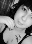 Юлия, 21 год, Тара
