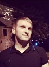 Daniil, 27, Ukraine, Mariupol