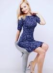 Aleksandrina, 34, Kiev