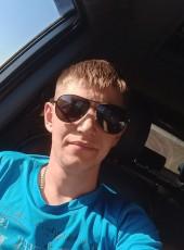 Stanislav, 27, Russia, Anzhero-Sudzhensk
