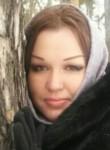Жанна, 40 лет, Чебоксары