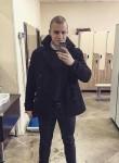 Знакомства Москва: Максим, 23