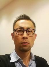 けい, 20, Japan, Kobe