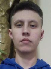 Evgeniya, 27, Russia, Chekhov